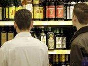 С трибуны проблему алкоголизма не решить - мнение