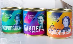 В Черниговской области выпустили сгущенку с портретами жен Бандеры и Шухевича