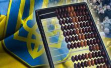 МВФ призвал Украину выставить на продажу все без исключения