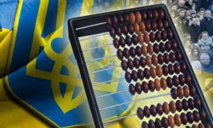МВФ призвал Украину выставить на продажу все объекты без исключения