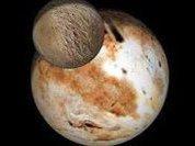 Плутон обзавелся пятым спутником