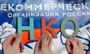 Кириенко отметил хороший результат от нововведения на конкурсе президентских грантов для НКО