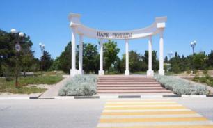 В Севастополе открыли центральную аллею Парка Победы