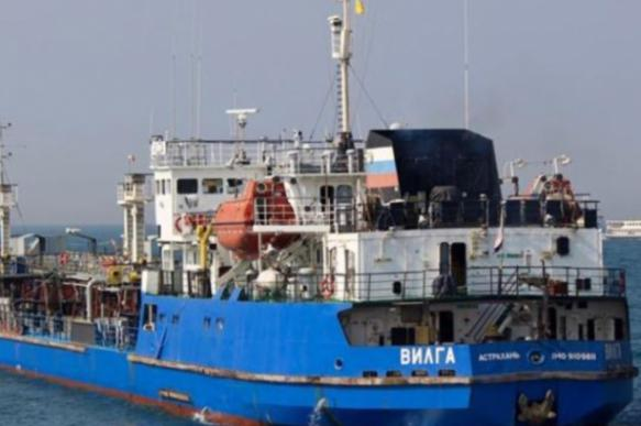 Украина арестовала танкер по делу о поставках топлива в Крым