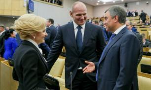 Депутаты Госдумы избрали вице-спикеров и глав комитетов