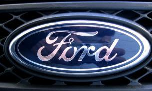 СМИ: Ford рассматривает возможность закрытия двух заводов в России