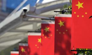 В Китае появилась поисковая система со встроенной цензурой