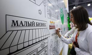Мал и не удал: как пандемия повлияла на малый бизнес в России