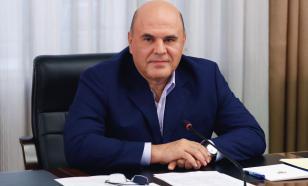 Мишустин поздравил с днём рождения Ольгу Яковлеву