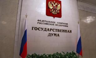 Одно из отделений КПРФ выступило с открытым обращением к Зюганову