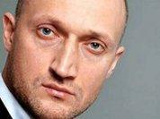 """Гошу Куценко назначат руководить """"Таганкой""""?"""