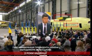 """Зеленский и """"взлёт"""" украинского авиапрома: эксперт вспомнил подходящий анекдот"""