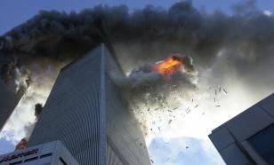 ФБР по приказу Байдена обнародовало документ о теракте 11 сентября