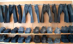 СМИ: Контрабандную одежду из Турции будут измельчать