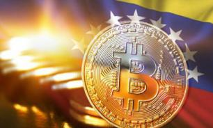 Золото или биткоин: что ценнее