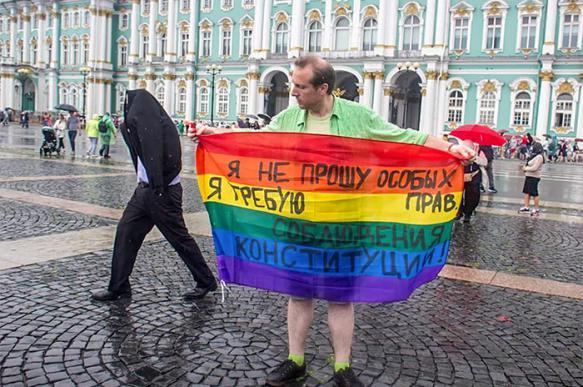 """""""Левада-центр"""": 47% россиян за равные права представителей ЛГБТ"""