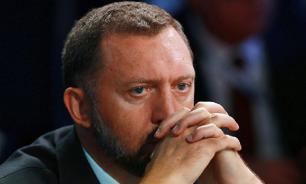 """""""145-миллионная тюрьма"""": эксперт об идее Дерипаски"""