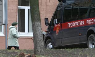 В Брянске возбудили уголовное дело по факту заражения коронавирусом