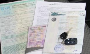 Экс-сотрудника ГИБДД будут судить за продажу водительских прав