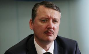 Стрелков предрёк силовую зачистку Донбасса