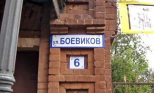 Жители Иванова требуют переименовать улицу Боевиков
