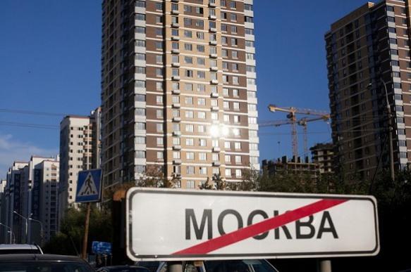 Покупатели жилья из Москвы стали предпочитать область столице