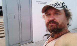 Суд Мексики приговорил россиянина к 37,5 годам лишения свободы