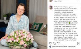 Жена Петросяна пожаловалась на мучающую её болезнь