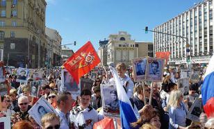 """Организаторы перенесли шествие """"Бессмертного полка"""" на следующий год"""