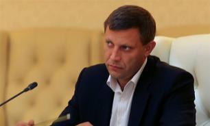 Александр Захарченко  заявил, что поправки о децентрализации лишают ДНР суверенитета