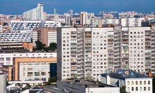 Цены на вторичное жилье в Москве прекратили рост