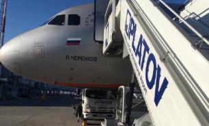 Названа предварительная причина смерти пилота рейса Москва - Анапа