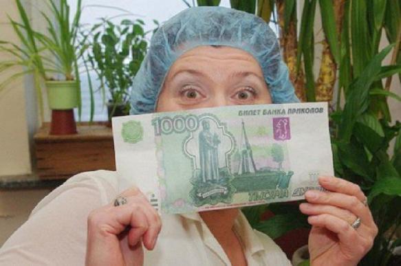Минздрав заявил о новой системе начисления заработных плат врачам