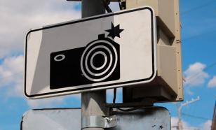 Психанул: получив штраф за нарушение ПДД, водитель расстрелял камеру