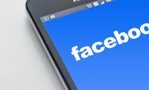 В Facebook отреагировали на госпереворот в Мьянме