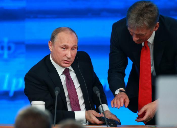 Песков разъяснил, как именно Путин задумал пообщаться с Байденом