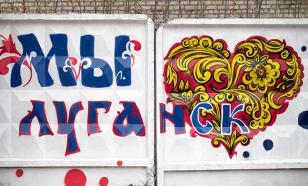 Зачем США срочно вложат в Донбасс $65 млн?