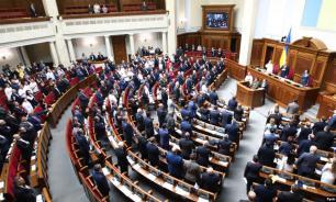 Депутат Рады предложила защитить украинский язык от мата