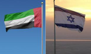 Эксперт: цели ОАЭ и Израиля относительно близки