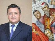 Как сенатор Кулагин Христа встречал