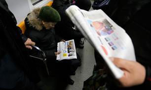 Госдума уточнит условия работы прессы во время выборов