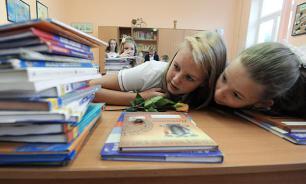 Школьников Амура учат: Россия захватила регион у Китая