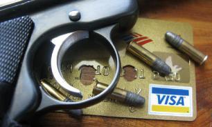 Обвиняемый в крупном хищении бизнесмен застрелился в Подмосковье