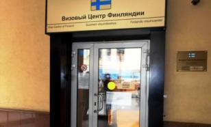 Визовые центры Финляндии откроются в 18 российских городах