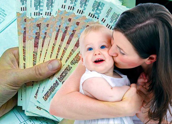 Родители-одиночки смогут рассчитывать на пособия из алиментного фонда