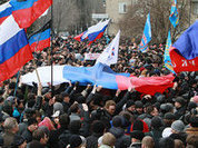 Крым оформляет государственность