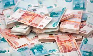 Ставки на ставку: Как выбрать МФО для инвестирования