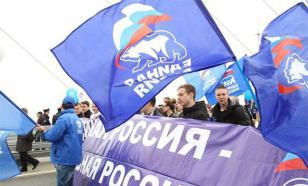 """""""Единая Россия"""" преодолела спад перед выборами. Как это удалось?"""
