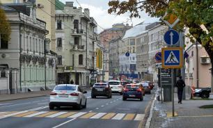 Старинный особняк в центре Москвы продается за $80 млн