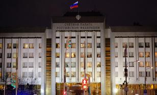 Счетная палата признала недостатки в пенсионном обеспечении в РФ